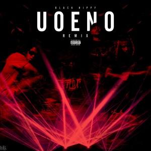 U.O.E.N.O..jpg
